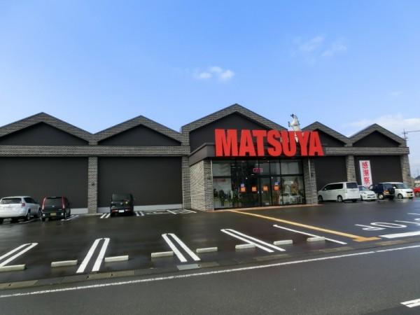 マツヤ (800x600)