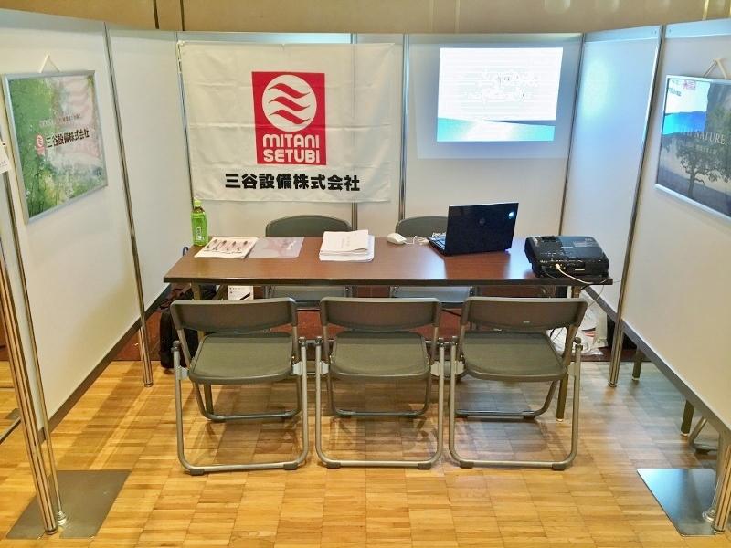 H28年福井工業大学企業説明会1